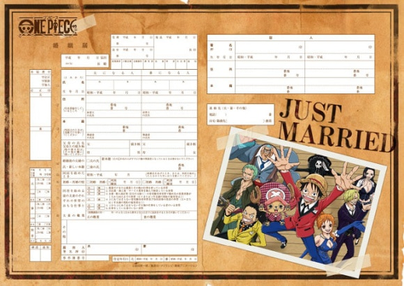 just married one-piece-10