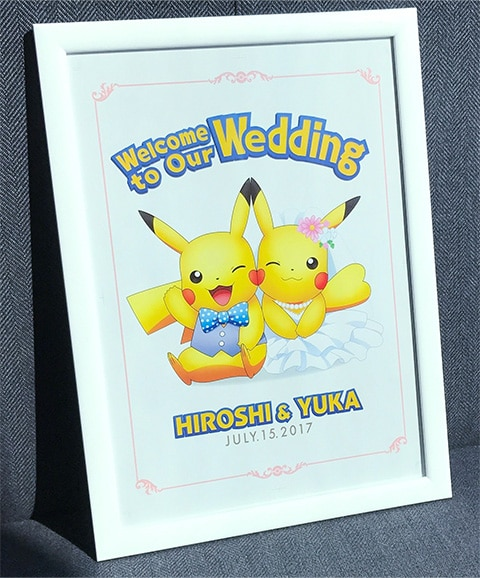pickachu marriage welcome board