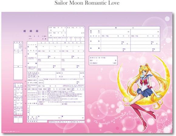 sailor moon romantic love